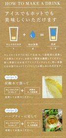 キレイのミカタ005.jpg