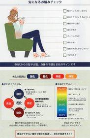 キレイのミカタ008.jpg
