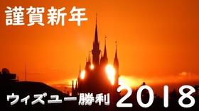ブログ用初日の出(2).jpg